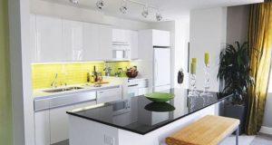 Downtown Dallas Apartment Homes Kitchen